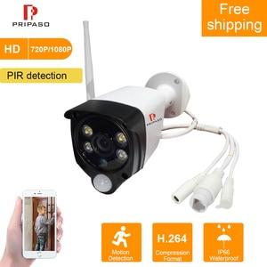 Pripaso PIR IP Camera 2.0MP Wifi 1080P Waterproof CCTV Surveillance Camera Outdoor Wireless Camara Motion Detection Cam For Home