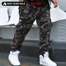 FALIZA Camouflage Joggers hommes Camouflage Cargo pantalon Multi poches militaire pantalon hommes Hip Hop casual coton pantalon ample 9XL PA44