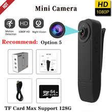 Мини-камера HD 1080P карманная с детектором движения и ночным видением