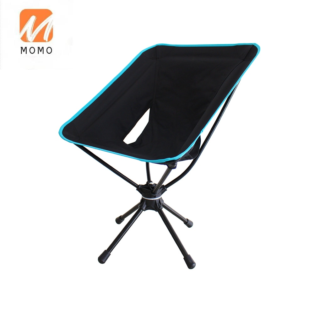 Portable Outdoor Aluminum Alloy Recliner Camping Chair Foldable Beach Chair