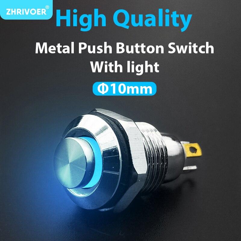 1 unidad, 10mm, con indicador LED, auto-reinicio, bloqueo automático, interruptor de botón de Metal, 4 pines, cabeza alta, 3v5v12v24v220v