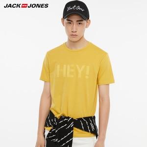 Jack Jones Men's 3D Embroidered Letters Short-sleeved T-shirt|219301501