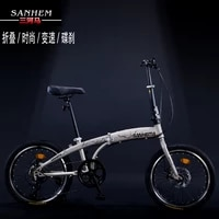 20 inch 7 speed double disc brake adult portable children students small one wheeled mobility bicycle folding bike
