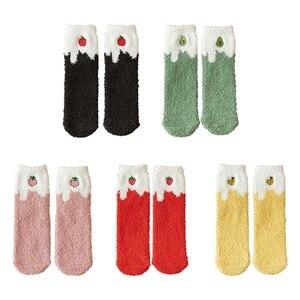 Women Winter Coral Velvet Fuzzy Slipper Socks Fruit Embroidery Sleep Hosiery
