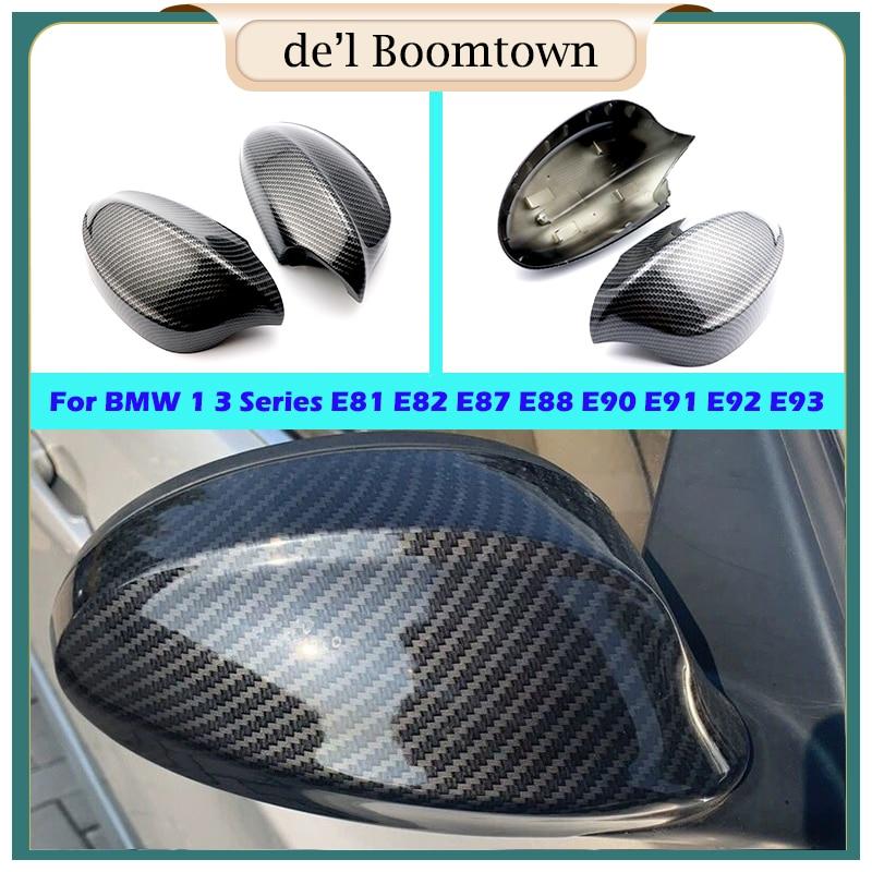 غطاء مرآة جانبية من ألياف الكربون ، لسيارات BMW 1 ، 3 Series ، E81 ، E82 ، E87 ، E88 ، E90 ، E91 ، E92 ، E93 ، جديد