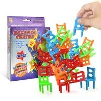 18pcs mini chair balance blocks toy plastic assembly blocks stacking chairs kids educational family game balancing training toys