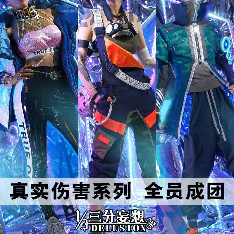 2020 Hot LOL Akali prawdziwe obrażenia Qiyana Yasuo przebranie na karnawał Preaty sukienka nowy strój od jednej trzeciej/1/3 złudzenie