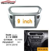 9 Inch 2din Car Fascia For PEUGEOT 301 2014-2018 Panel Dash Mount Installation Double Din DVD Frame For Citroen SLYSEE 2014-2018