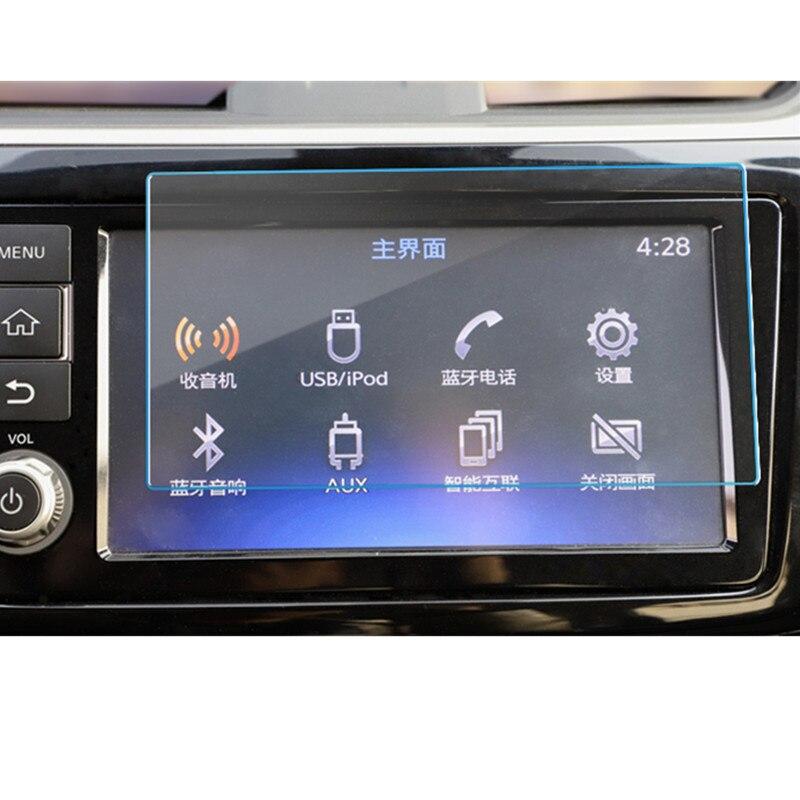7 дюймов 155x81 мм для Nissan Sylphy 2016-2018 автомобильный навигационный экран протектор центральный дисплей защитная пленка из закаленного стекла
