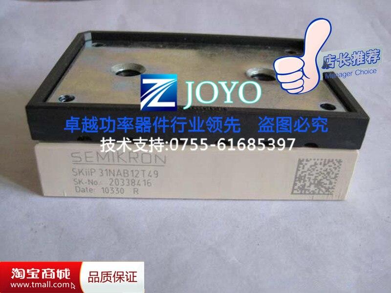 SKIIP31NAB12T49 imported power module--ZYQJ