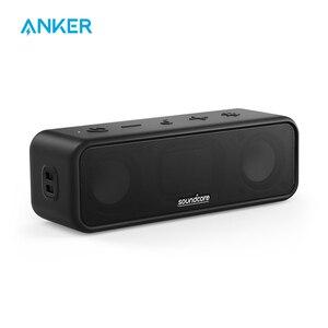 Bluetooth-динамик Soundcore 3 с стереозвуком, диафрагменные драйверы из чистого титана, технология PartyCast, BassUp, 24 часа воспроизведения
