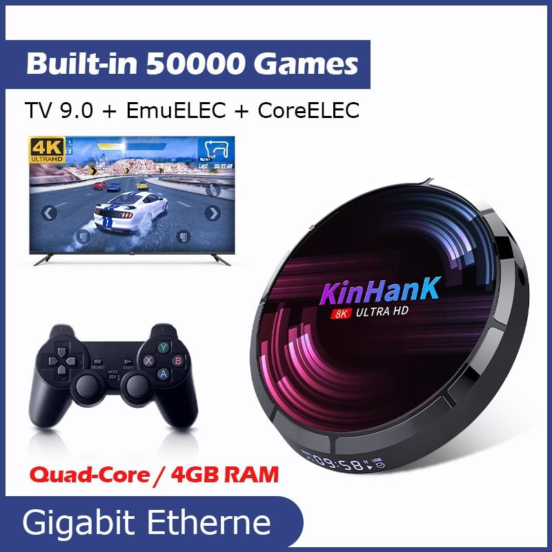سوبر وحدة التحكم X ماكس المدمج في 50000 ألعاب لمامي/PS1/ PSP/DC/N64/SS في نهاية المطاف أندرويد TV 9.0 + emubic 4.1 + corebic