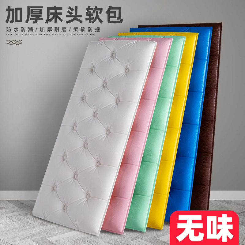 Утолщенная самоклеящаяся мягкая сумка для защиты от столкновений 3D Трехмерная подушка для стена спальни, декоративный Kang Wai