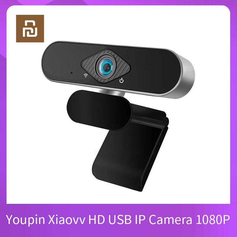 Youpin Xiaovv 1080P HD USB веб-камера 2 миллиона пикселей 150 ° ультра широкий угол Авто Foucus ImageClear звуковая многофункциональная веб-камера