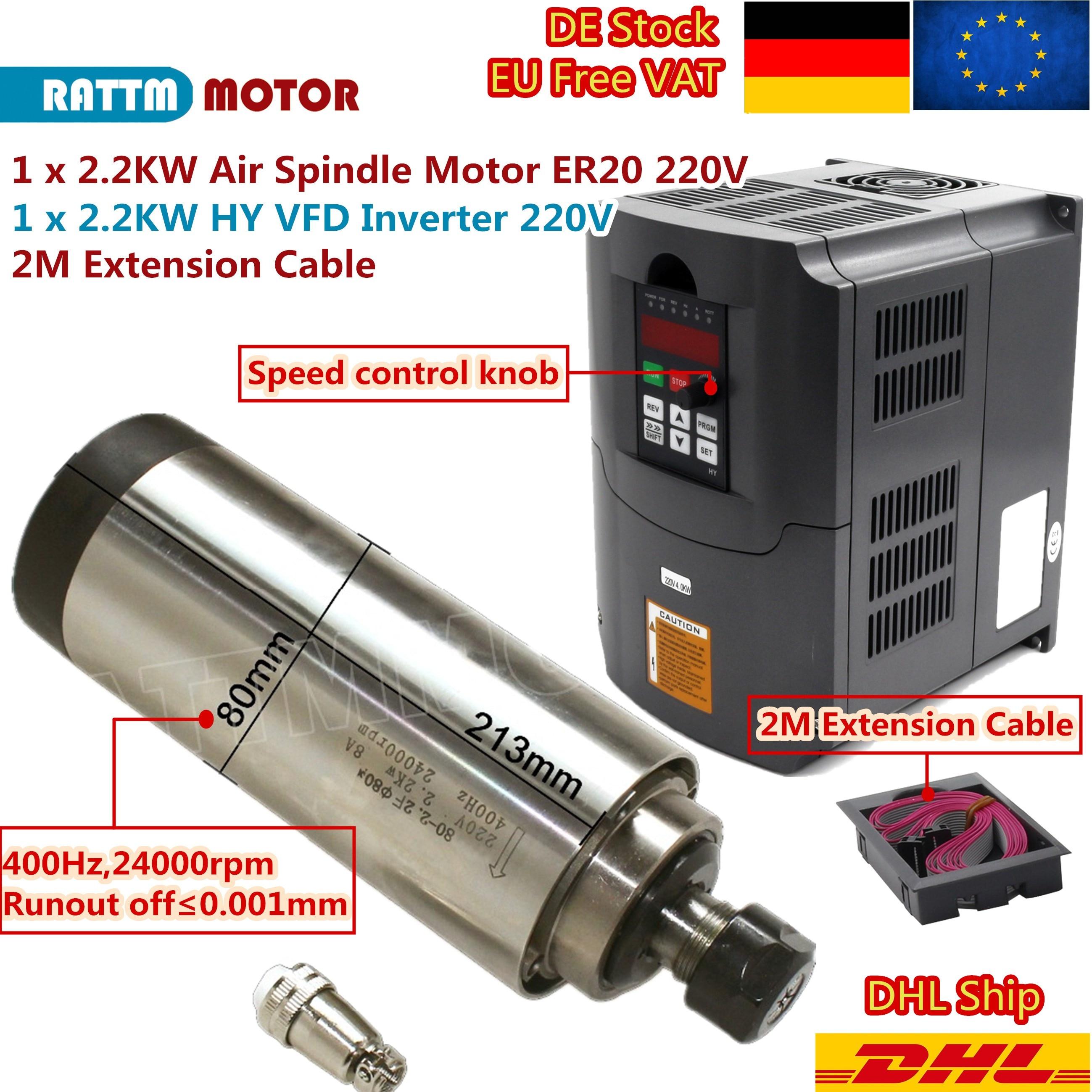 〖EU-محرك المغزل المبرد بالهواء ، 220 كيلو واط ، 24000 فولت ، 8 أمبير ، 0.01 دورة في الدقيقة ، ER20 ، مللي متر ، محمل سيراميك ، عاكس 2.2kw ، VFD ، شحن مجاني