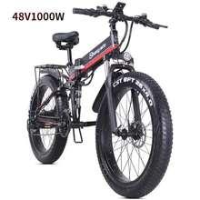 Pieghevole Bicicletta Elettrica E-Bike bicicletta elettrica atv snowmobile mountain bike 48V 1000W corpo in alluminio Leggero 4.0 Grasso pneumatico