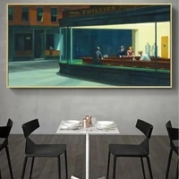 modern street cafe abstract art oil painting canvas print poster wall art picture for living room home decor frameless
