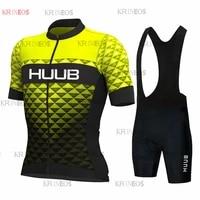 huub team cycling jersey set man summer mtb race cycling clothing short sleeve ropa ciclismo outdoor riding bike uniform