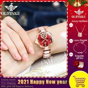OUPINKE Top Luxury Brand Automatic Mechanical Women Watch Tungsten Steel Watchstrap Waterproof Gift Box Automatic Watches Women