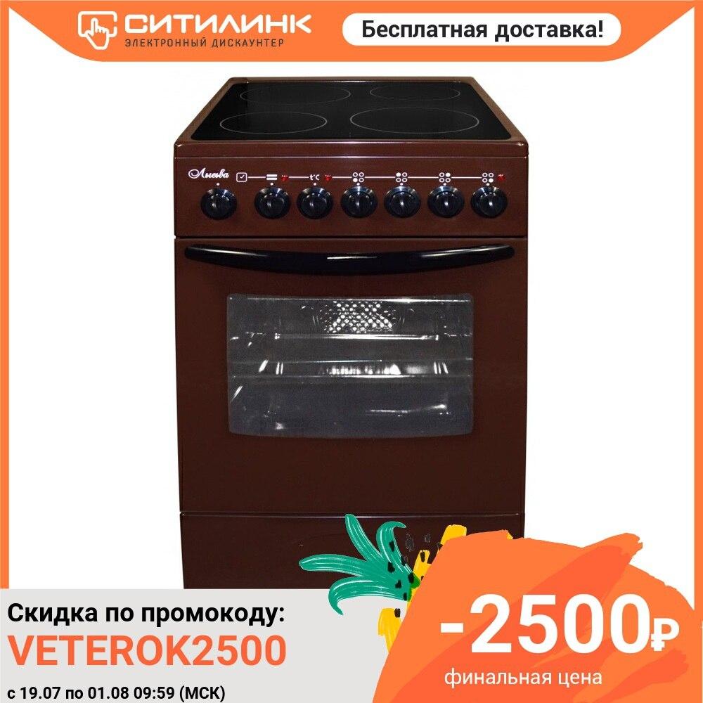 Электрическая плита ЛЫСЬВА EF4006MK00, стеклокерамика, без крышки, коричневый