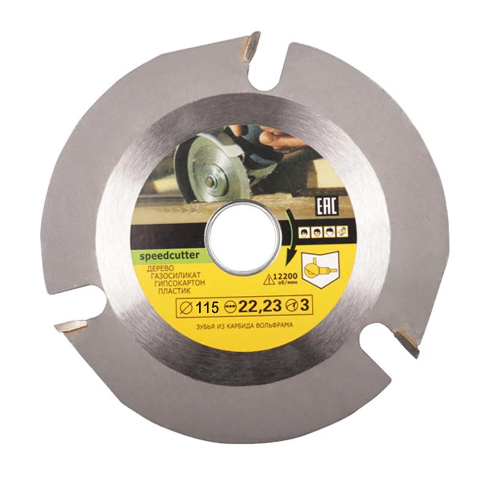 Циркулярная-с-карбидным-режущим-диском-режущий-диск-для-дерева-инструмент-для-резьбы-по-дереву-многофункциональная-трехзубная-пила