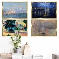 Peinture a lhuile de paysage Van Gogh  peinture sur toile dart abstrait  salon  couloir  bureau  decoration murale de la maison