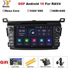 PX6 4G + 64G DSP IPS 2 Din Android 10 voiture lecteur dvd multimédia GPS pour Toyota RAV4 Rav 4 2013 2014 2015 2016 2017 2018 autoradio