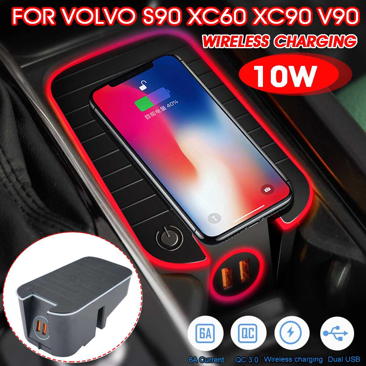 Audew para Volvo S90 XC60 XC90 V90 QI cargador de coche inalámbrico teléfono de coche almohadilla de carga rápida coche Control Central alfombrilla antideslizante