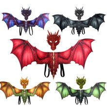 Adult Boy and Girl Kids Halloween Decoration Carnival Party Animal Costume Dragon Cosplay Masquerade Face Mask and Wings