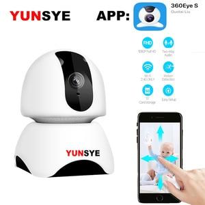 YUNSYE 1080P Home Security IP Camera Two Audio Wireless Mini Camera Night Vision CCTV WiFi Camera Pet Camera Baby Monitor 360EYE