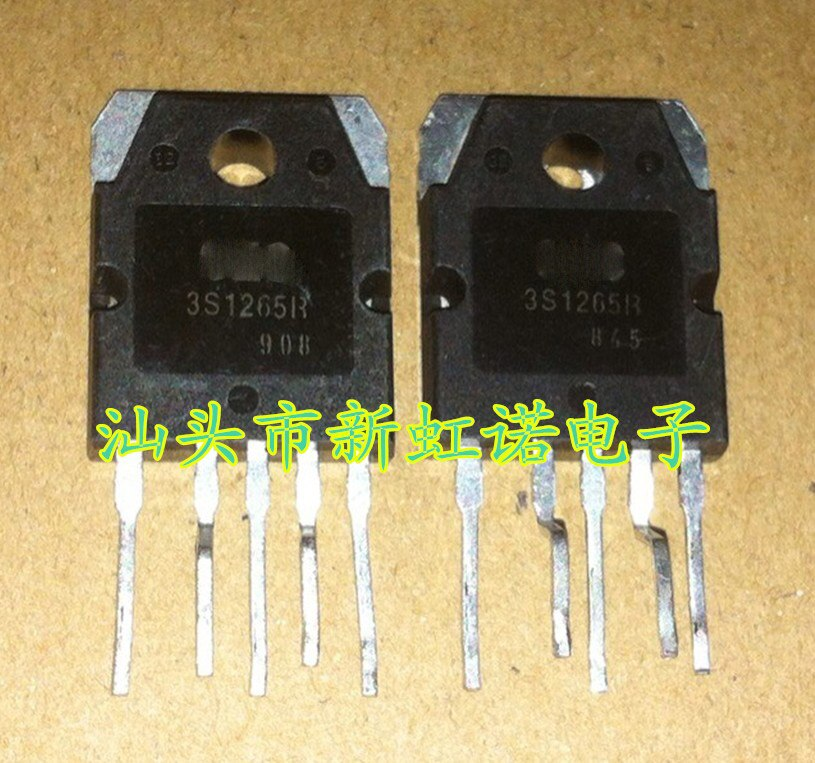 5Pcs/Lot New Original 3 S1265r Switching Power Supply Module Integrated circuit Triode In Stock