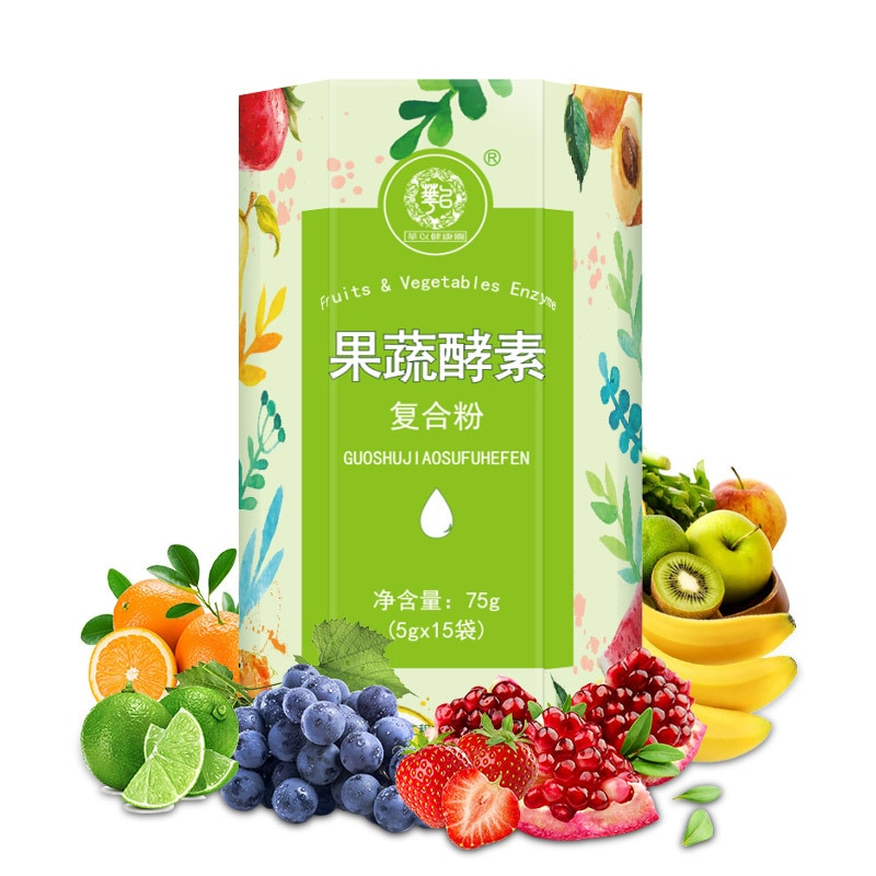 الفاكهة والخضروات انزيم مسحوق وجبة الألياف الغذائية بديل الفاكهة انزيم مسحوق حقيقي صافي الأحمر هدية شحن مجاني