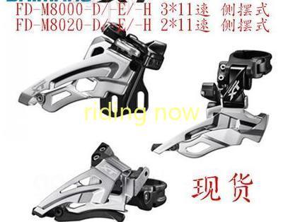 Deore xt FD-M8020 desviador 2*11S MTB bicicleta soldado desviadores M8020 M8000 22S