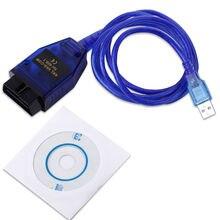 VW/Audi/Seat VCDS UK   Plus fournisseur de câbles USB KKL 409.1 pour OBD2 II Scanner de Diagnostic VW/Audi/Seat VCDS UK