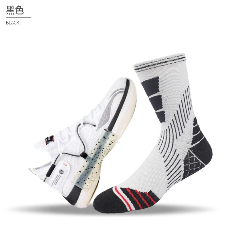 Элитные спортивные носки, мужские и женские дышащие носки, спортивные носки для бега и баскетбола, размеры 38-44 ярдов