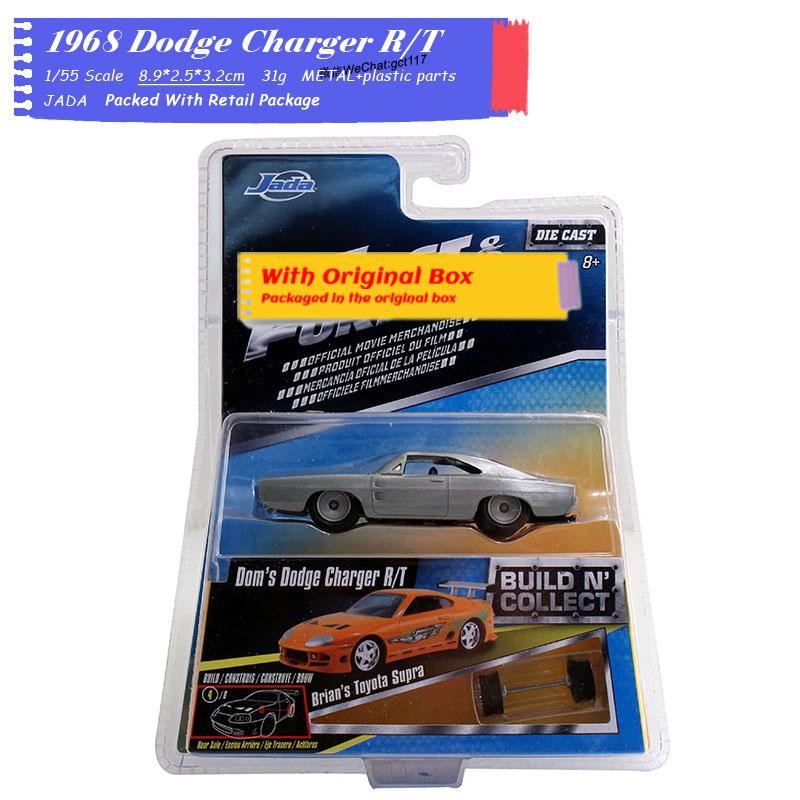 12 unids/lote JADA escala 1/64 juguetes de modelo de coche NISSAN Skyline R34... Lykan Chevy Chevelle SS cargador Plymouth Diecast Metal de juguete de modelo de coche