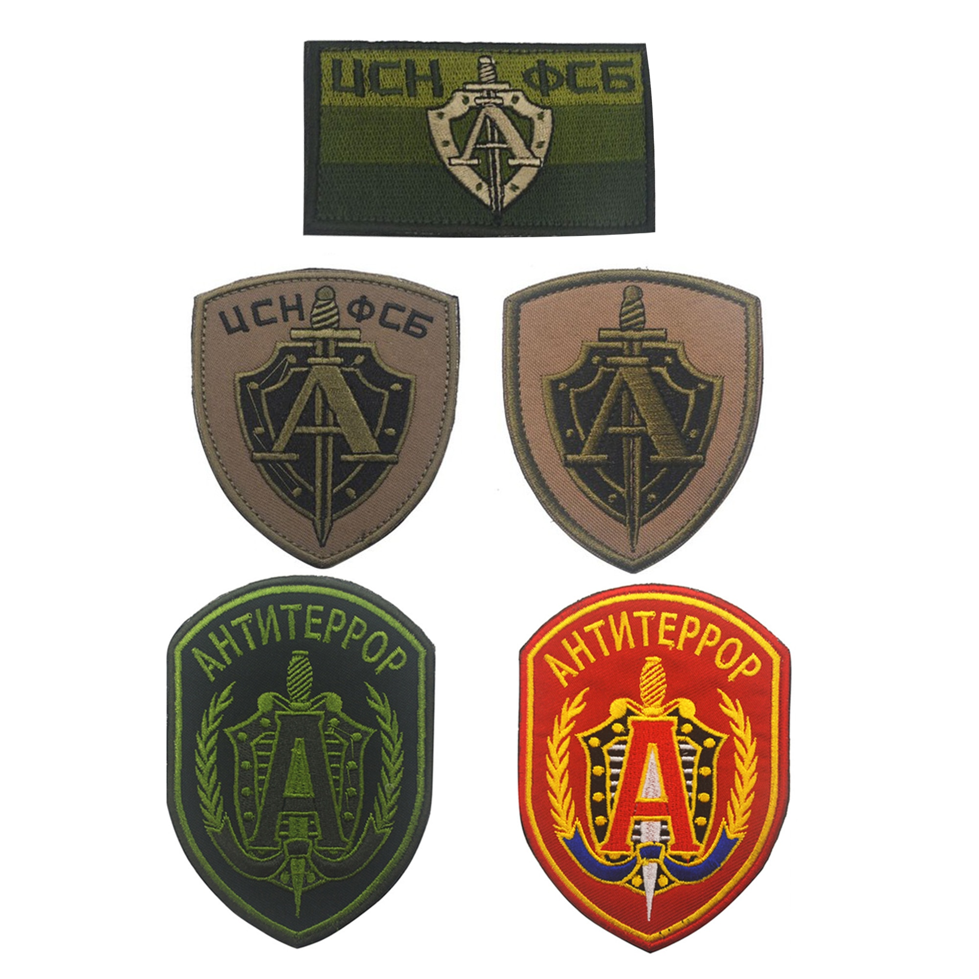 Insignia de parche de las fuerzas especiales rusas con manga militar SPETSNAZ ANTITERROR grupo A (ALPHA)