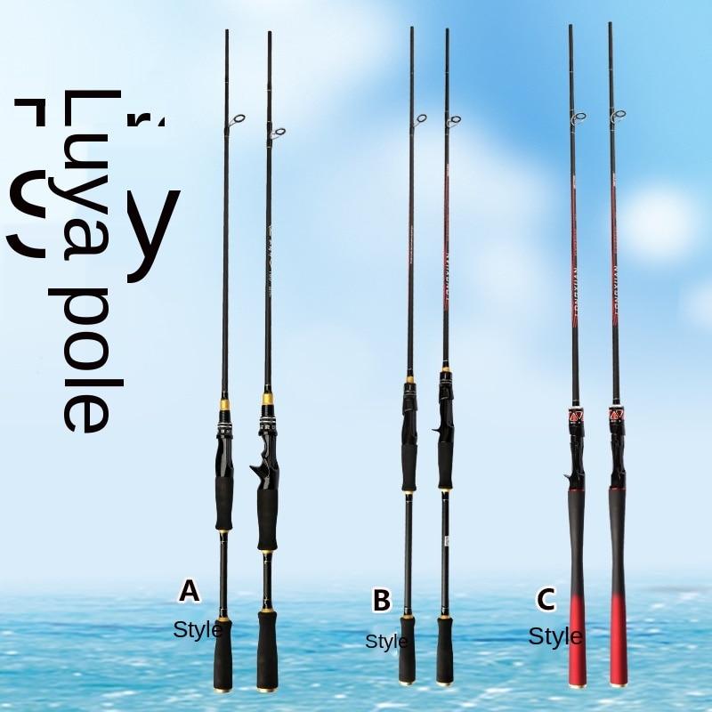 3PCS Pikestaff Squid Models Section Baitcasting Travel Super Light Black Carbon Fishing Rod Spinning 1.65/1.8/2.1/2.4/2.7m enlarge
