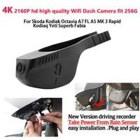 easy installation car dvr dash camera video recorder camera for skoda kodiak octavia a7 fl a5 mk3 rapid kodiaq yeti superb fabia