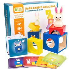 Kuulee bébé lapin boîte magique enfants en bois restaurant éducation Parent-enfant Interaction jeu de Table plus de 3 ans
