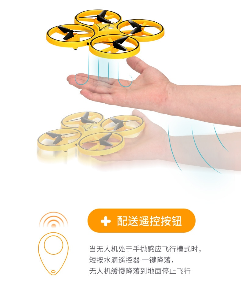 Aircraft Rc Helicopter Blades Radio Kids Children Remote Control Aircraft Electric Zabawki Dla Dzieci Rc Helicopter EA60SZ enlarge