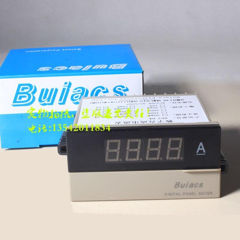 Buiacs تشونغشان Jianli Beiqi الكهربائية تيار مستمر الفولتميتر DP3-DV تيار مستمر مقياس التيار الكهربائي DP3-DA