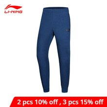 Li-Ning Men CBA Basketball Sweat Pants 74% Cotton 26% Polyester Regular Fit LiNing li ning Comfort Sport Trousers AKLN341 MKY407
