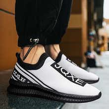 Пробковые унисекс Мужские повседневные дышащие кроссовки для бега, легкие спортивные кроссовки для отдыха, спортивная обувь для бега, боль...