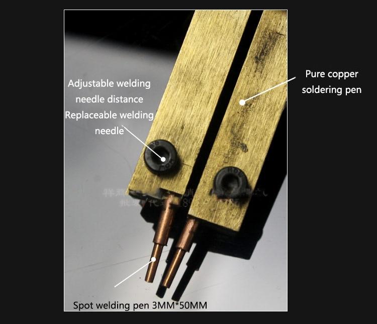 SPOT WELDER NEEDLE One-piece spot welding pen Free shipping