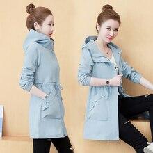 M-4XL grande taille rose bleu manteau vêtements dextérieur femmes mode à capuche décontracté printemps automne Trench manteau femme coréenne lâche femme vêtements