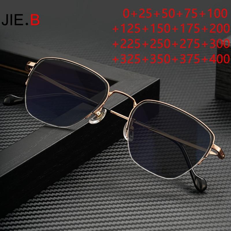 نظارات قراءة من سبائك التيتانيوم للرجال ، مرآة نصف إطار ، فوتوكروميك ، غير رسمية