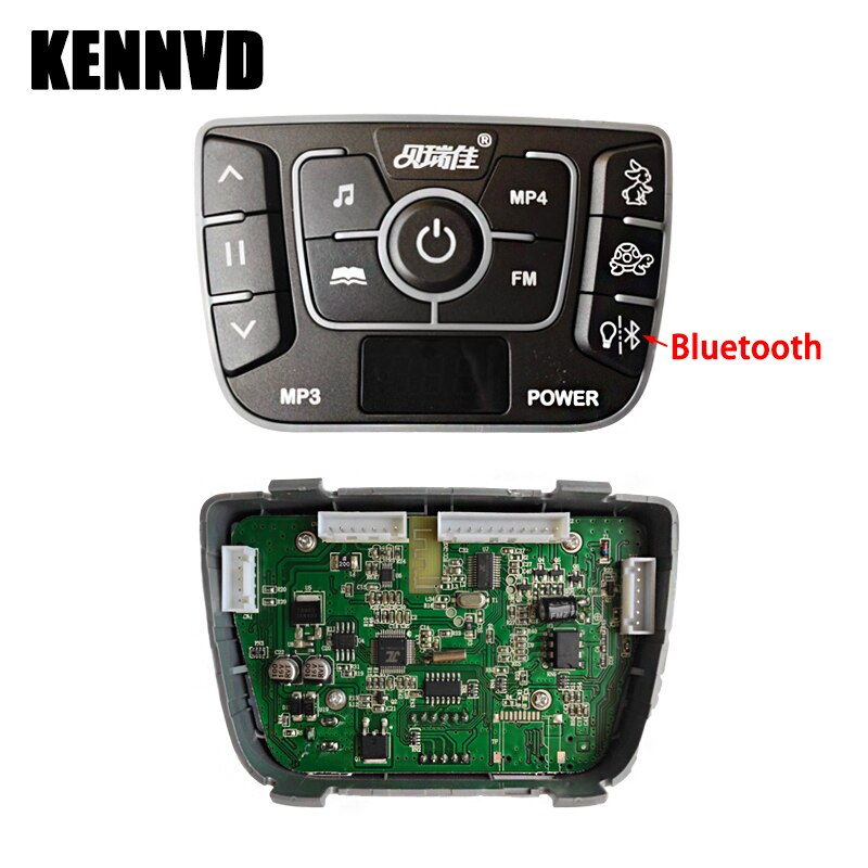 Electric car S9088 power supply center control switch S2588 multi function Bluetooth music S303 power monitor S306  NEL903 enlarge
