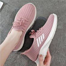 Shoes women 2021 summer new old Beijing cloth shoes fashion leisure sports shoes breathable mother s