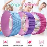 yoga wheel stretching circle comfortable non slip padding back training tool home workout wheel waist shape pilates wheel